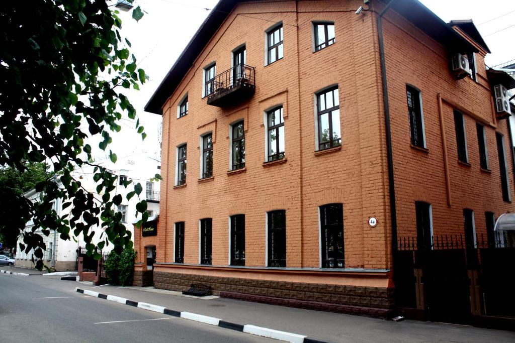Хостел RedHouse, Ярославль
