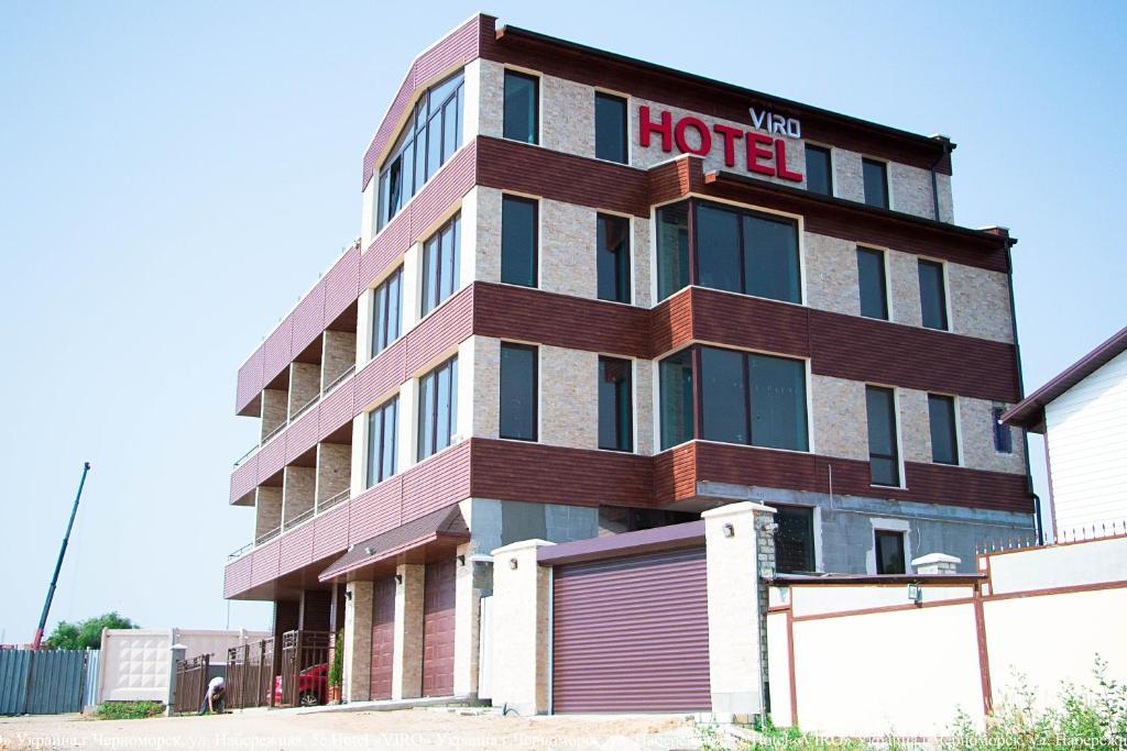 отель виро ильичевск фото что грузинского