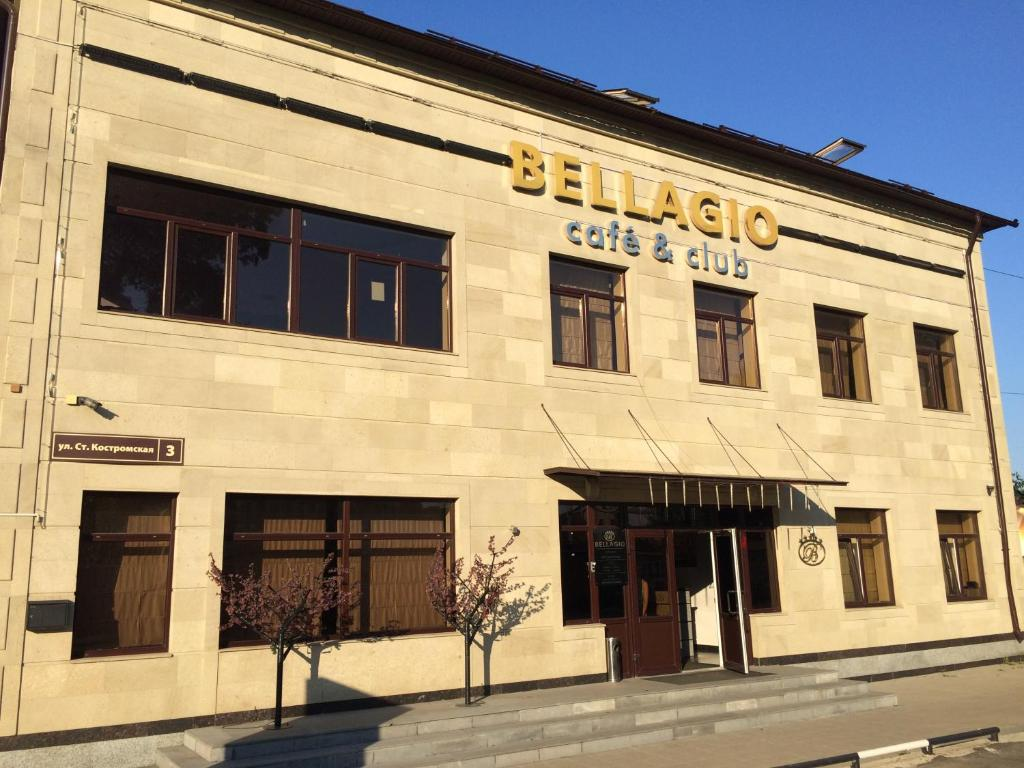 Гостинично-ресторанный комплекс Bellagio, Ярославль