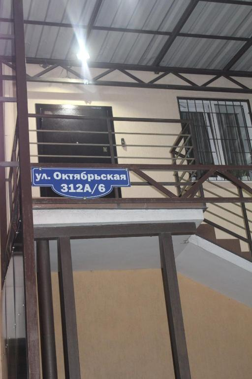 Апартаменты в Ессентуках