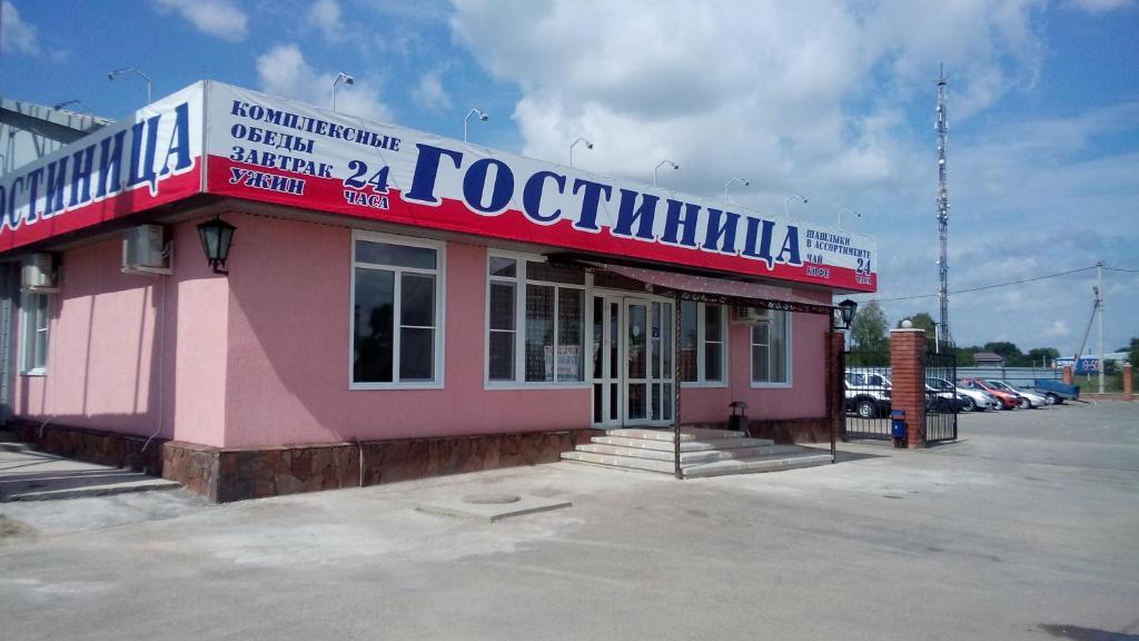 Мини-гостиница Комфорт, Изобильный