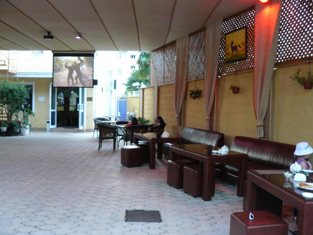 Гостевой дом Апра, Гудаута, Абхазия