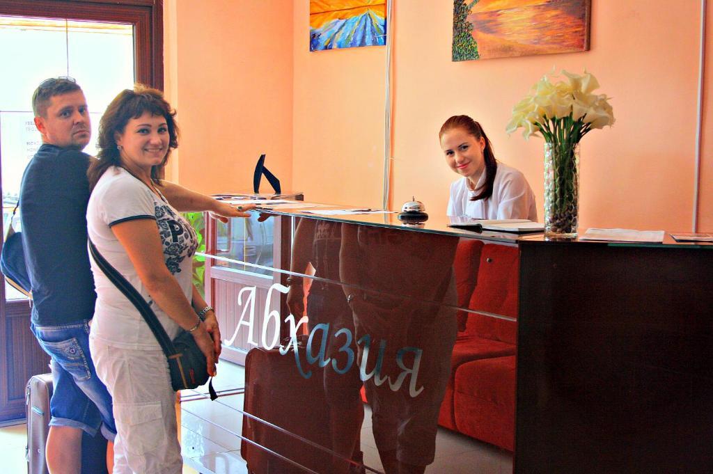 Мини-гостиница Абхазия