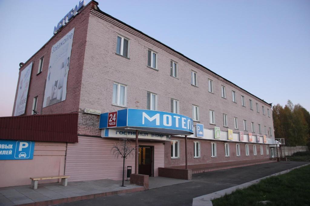 Мотель Народный, Глазов