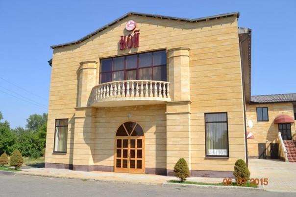 Отель Ной
