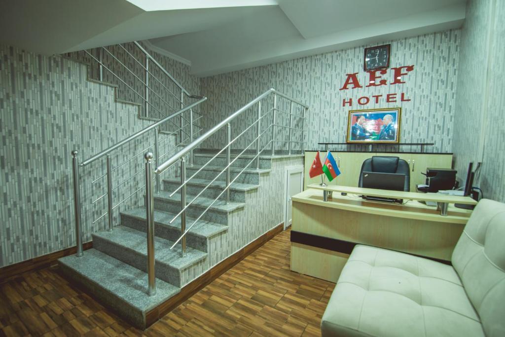 Бутик-Отель AEF