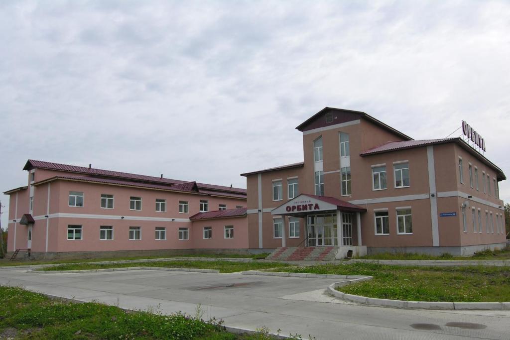 Отель Орбита, Усинск