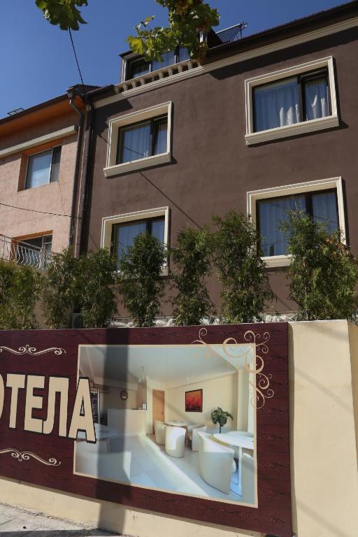 Hotela, Шумен, Болгария