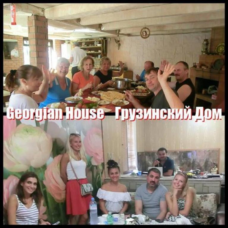 Шале Batumi Georgian House