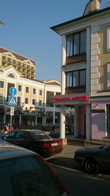 Апартаменты Сити Брест Арбат, Беларусь