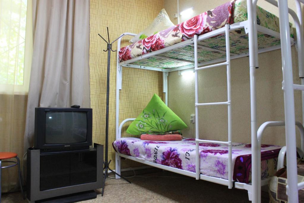 Мини-отель Манго, Казань