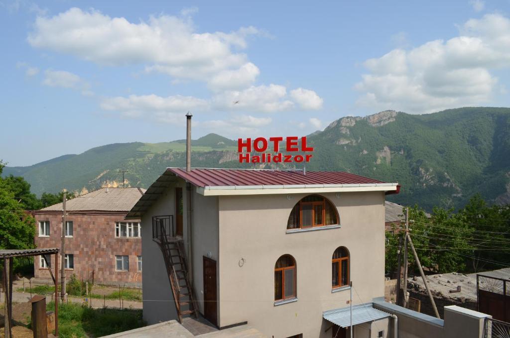 Отель Halidzor