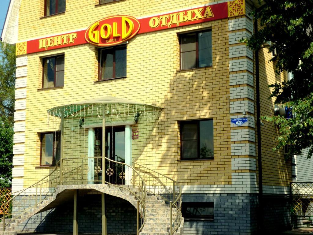 Отель Голд, Ковров