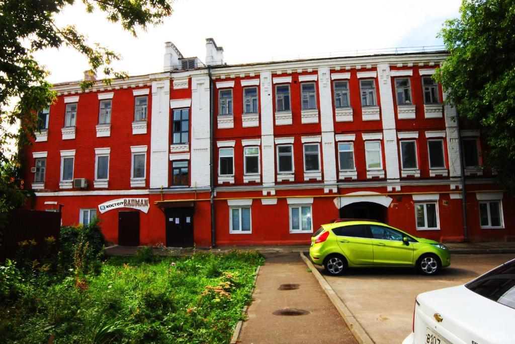 Хостел В хостеле на Баумана, Казань