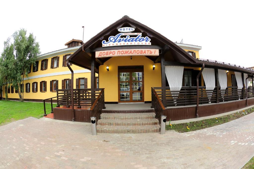 Отель Авиатор, Нижневартовск