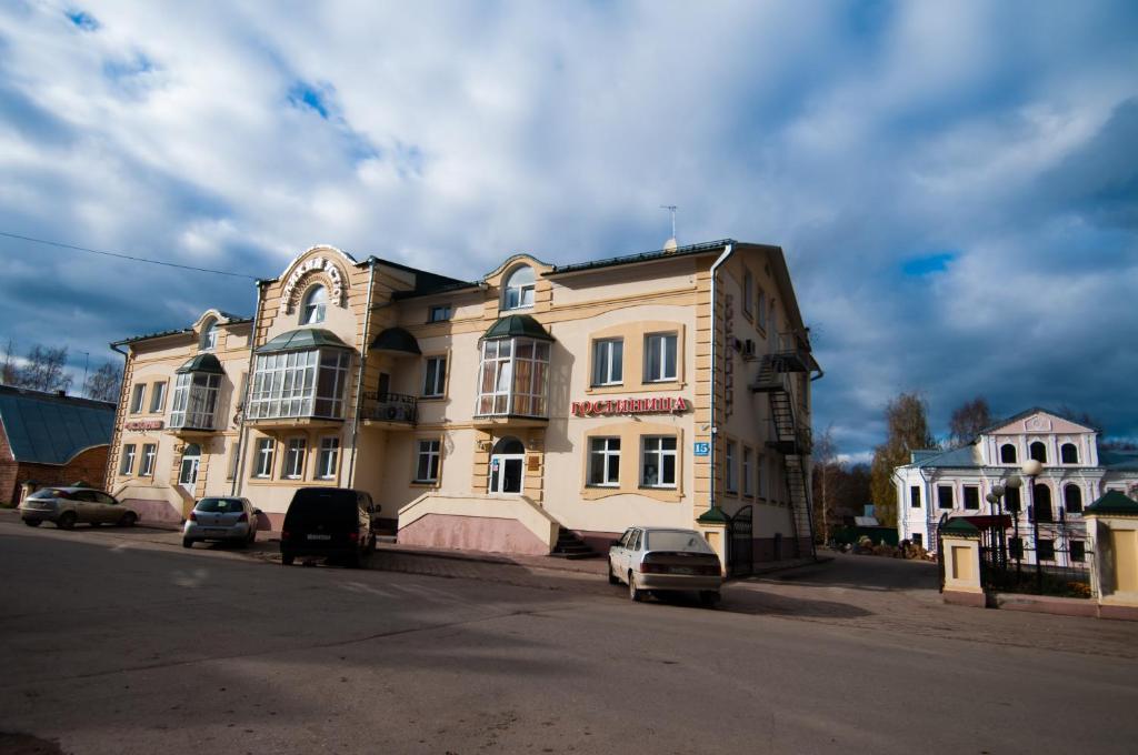 Гостиница Великий Устюг на Красноармейской