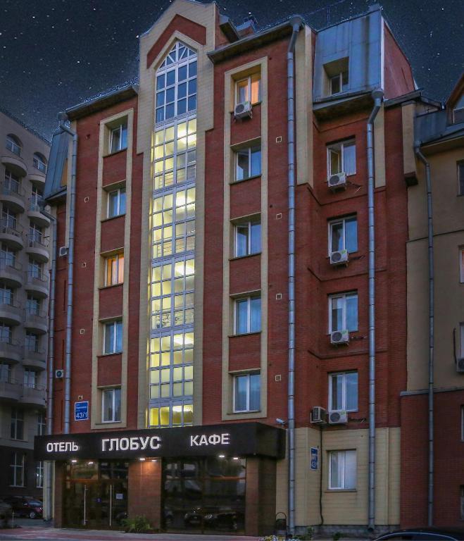 Отель Глобус, Новосибирск