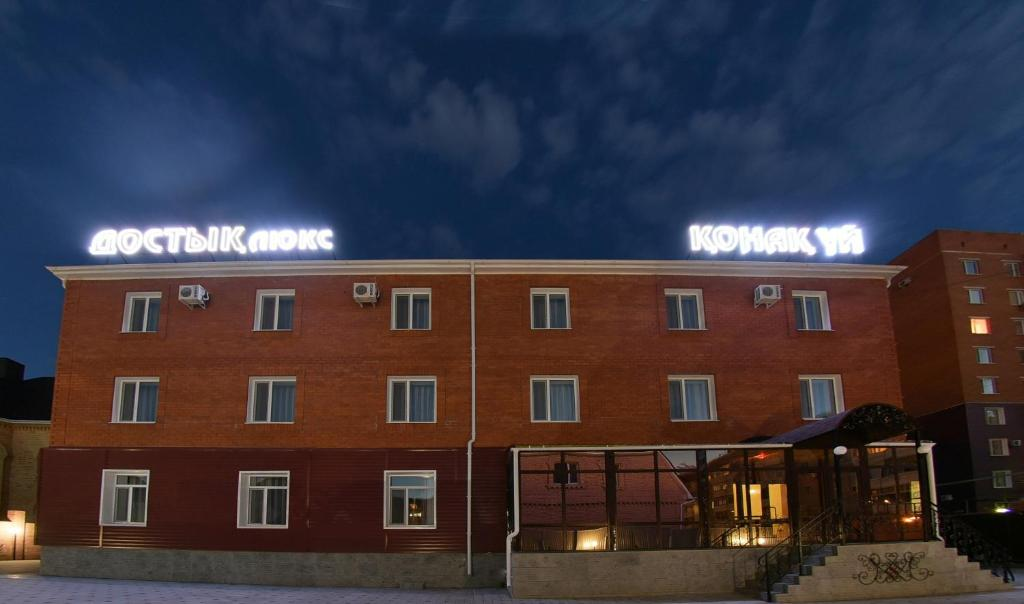Отель Dostyk Luxe, Костанай, Казахстан