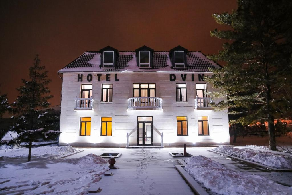Отель Двин, Павлодар, Казахстан