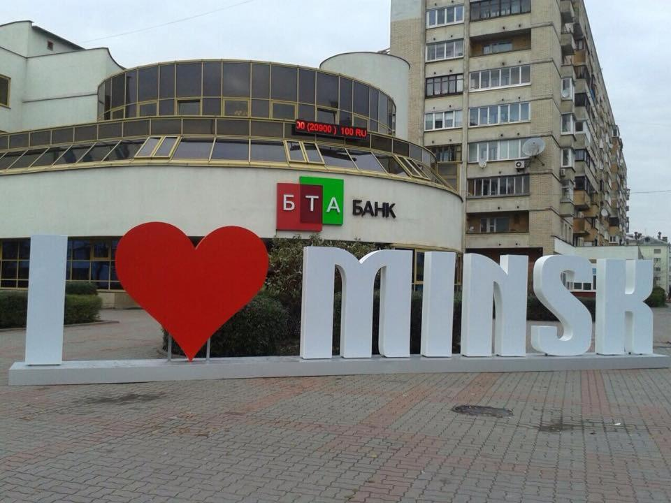 Хостел Friendly Home, Минск, Беларусь