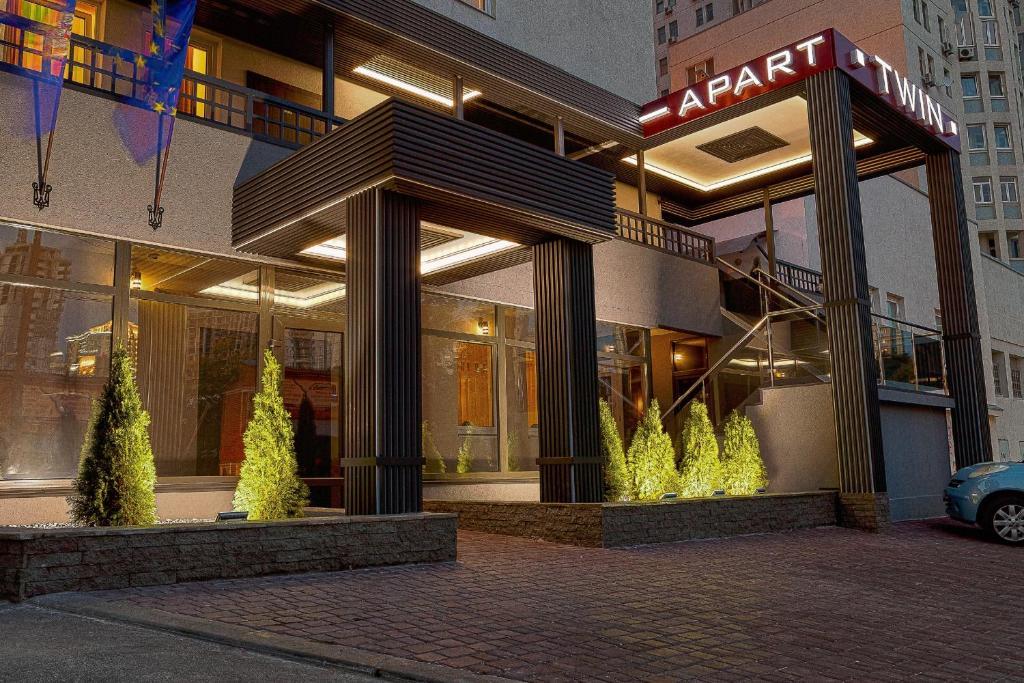 Отель Twin Apart, Киев, Украина