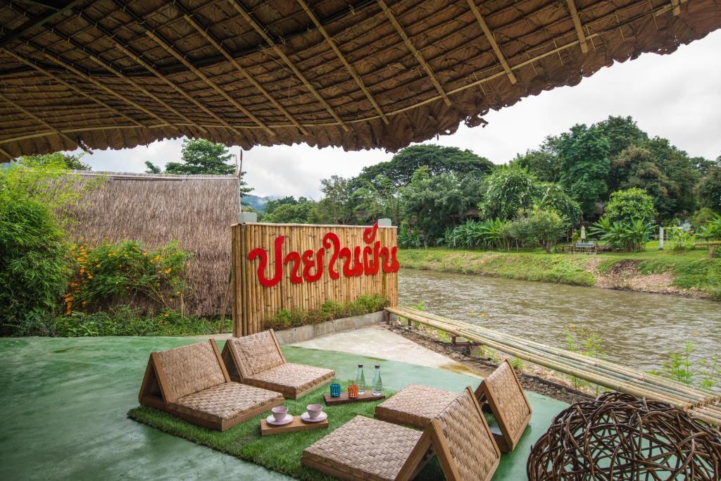 Курортный отель Pai Nai Fun, Пай