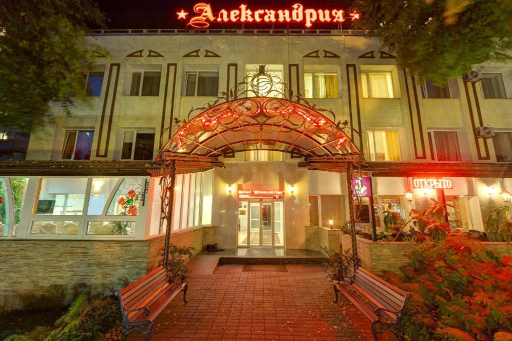 Отель Александрия, Киев, Украина