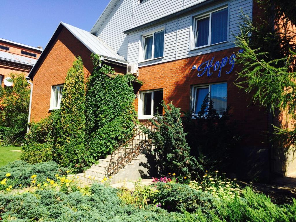 Мини-гостиница Норд, Глубокое, Беларусь