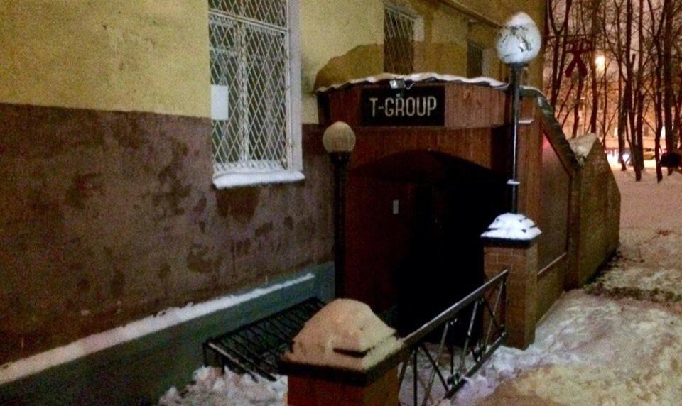 Мини-отель На Кольской 11, Москва
