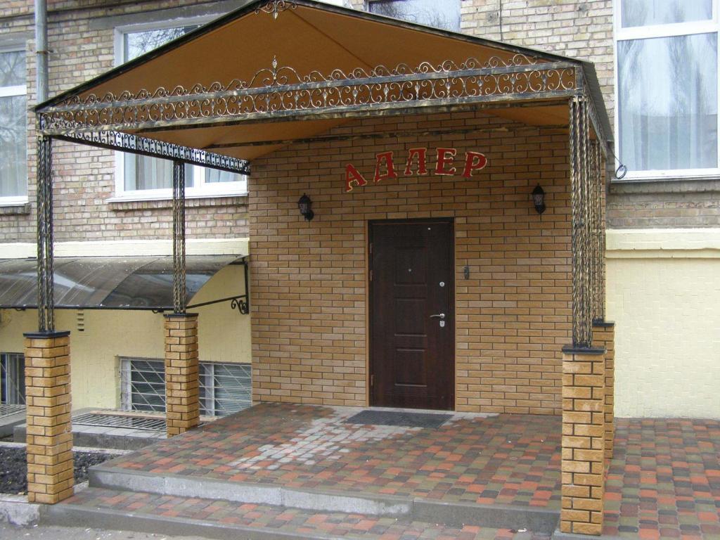 Отель Адлер, Киев, Украина