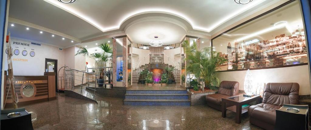 Отель Abri, Днепропетровск, Украина