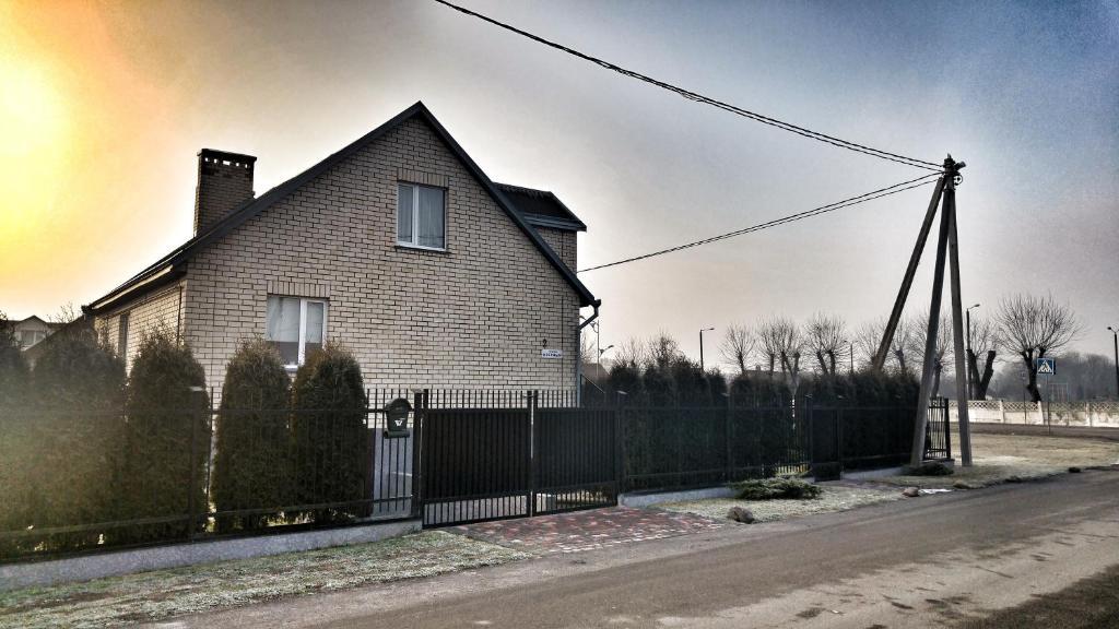 Гостевой дом Добро пожаловать, Кобрин, Беларусь