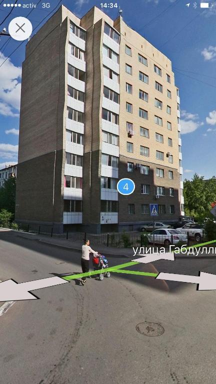Апартаменты На Габдулина 4, Астана, Казахстан