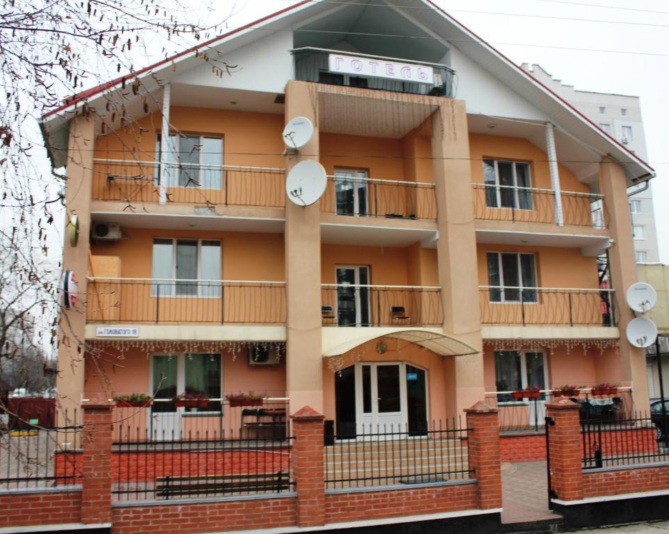 Отель Галант, Борисполь, Украина