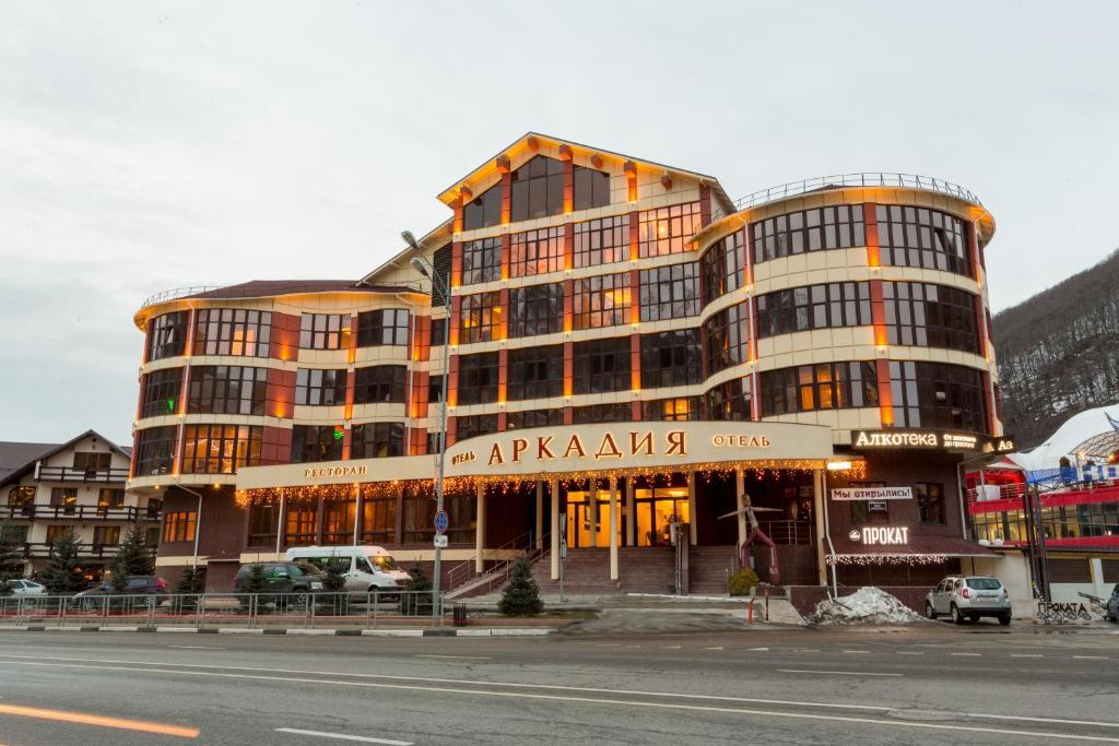 отель аркадия эсто садок официальный сайт