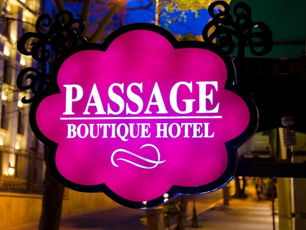 Отель Пассаж