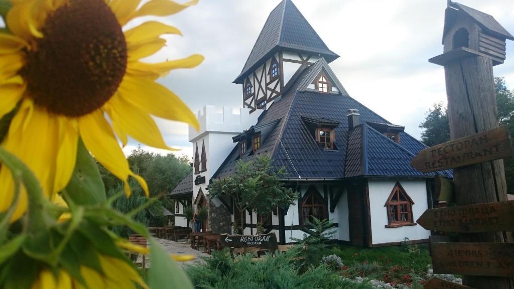 Royal Village Kotromanićevo, Добое, Босния и Герцеговина
