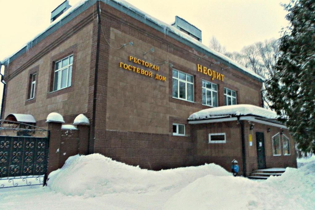 Отель Неолит, Рыбинск