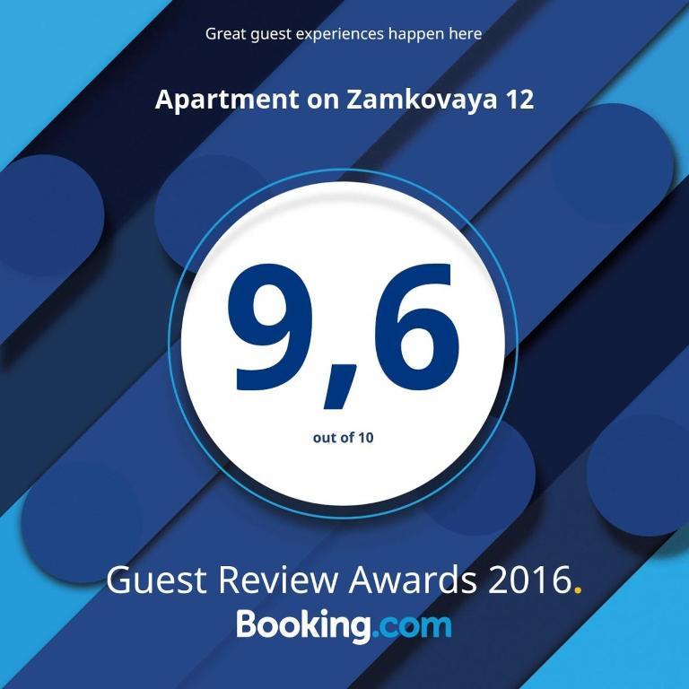 Апартаменты На Замковой 12, Гродно, Беларусь
