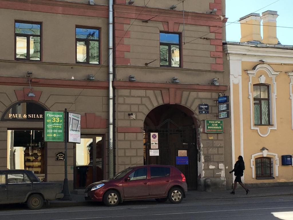 Отель На Садовой, 26, Санкт-Петербург
