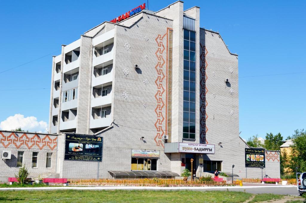Отель Буян Бадыргы, Кызыл