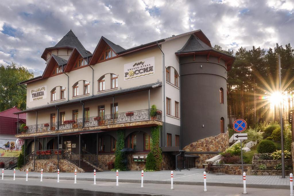 Бизнес-отель Россия, Белокуриха