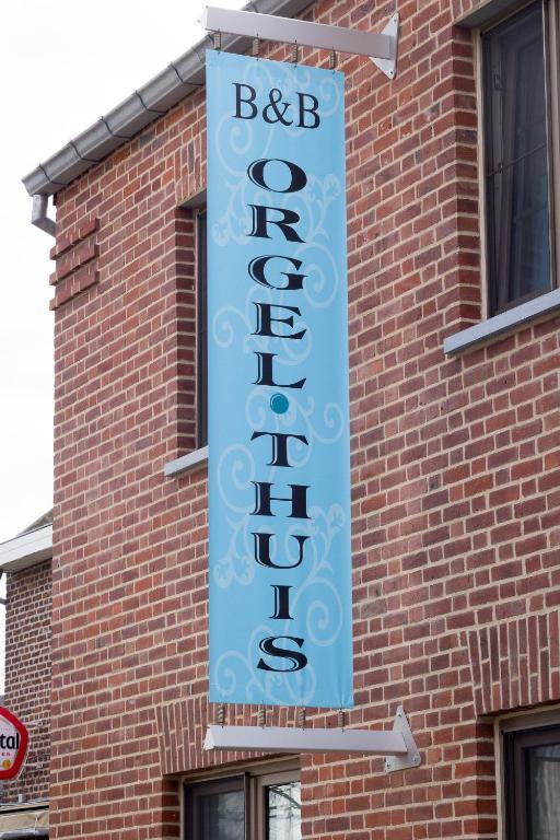 B&B Orgel Thuis, Маасейк, Бельгия