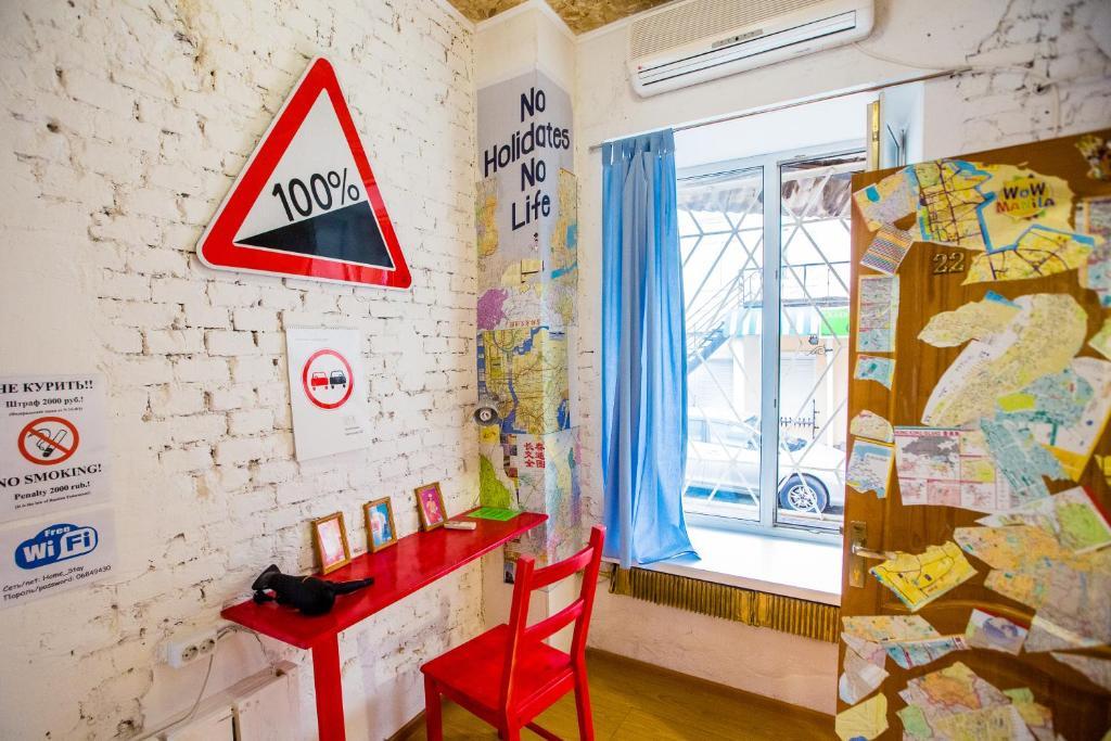 Гостевой дом Gallery&More, Владивосток