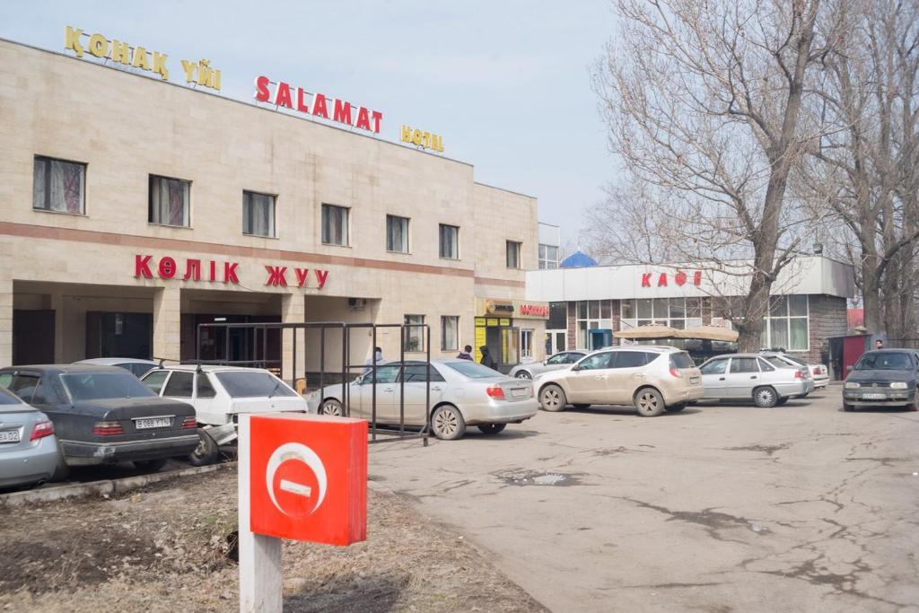 Хостел Salamat, Алматы, Казахстан