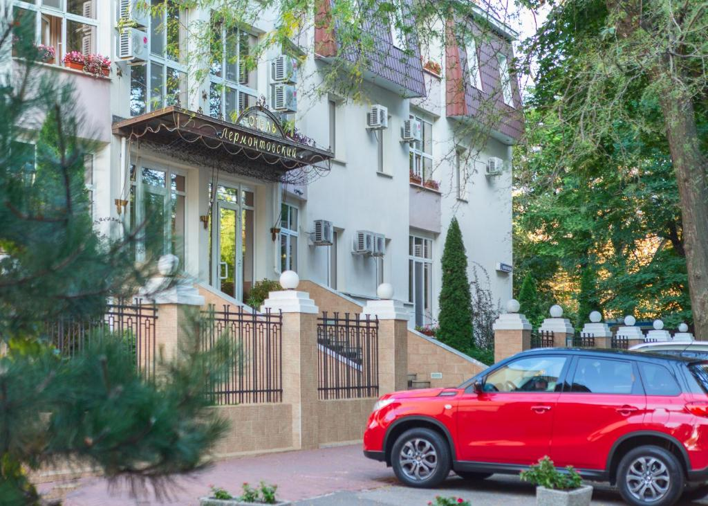 Отель Лермонтовский, Одесса, Украина