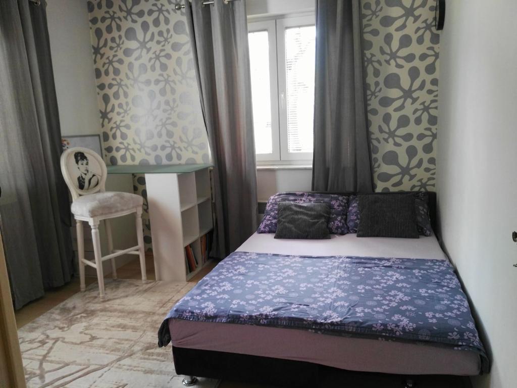 Dream Apartment Sarajevo, Сараево, Босния и Герцеговина