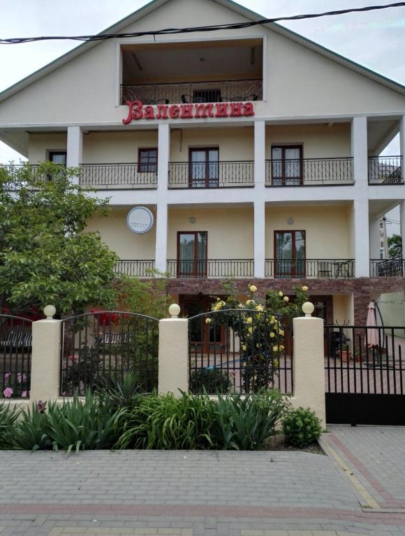 Апарт-отель Валентина, Геленджик