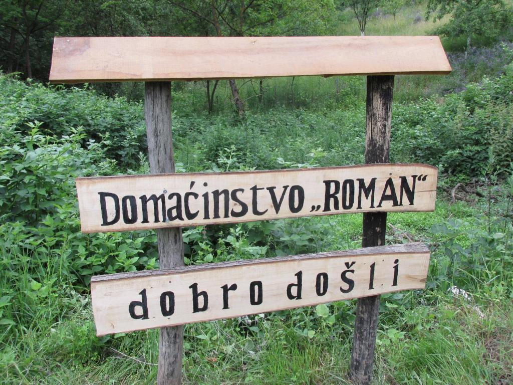 Country House Roman, Добое, Босния и Герцеговина