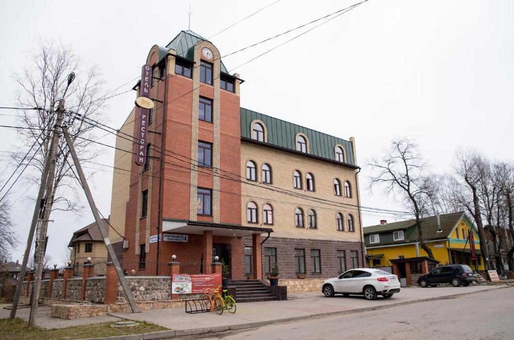 Отель Атлантида, Шлиссельбург